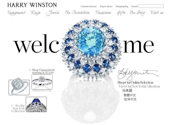 Harry-winston in 35 Beautiful E-Commerce Websites