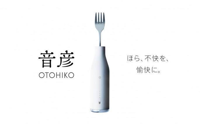 """Otohiko – """"vũ khí mới"""" của Nissin"""
