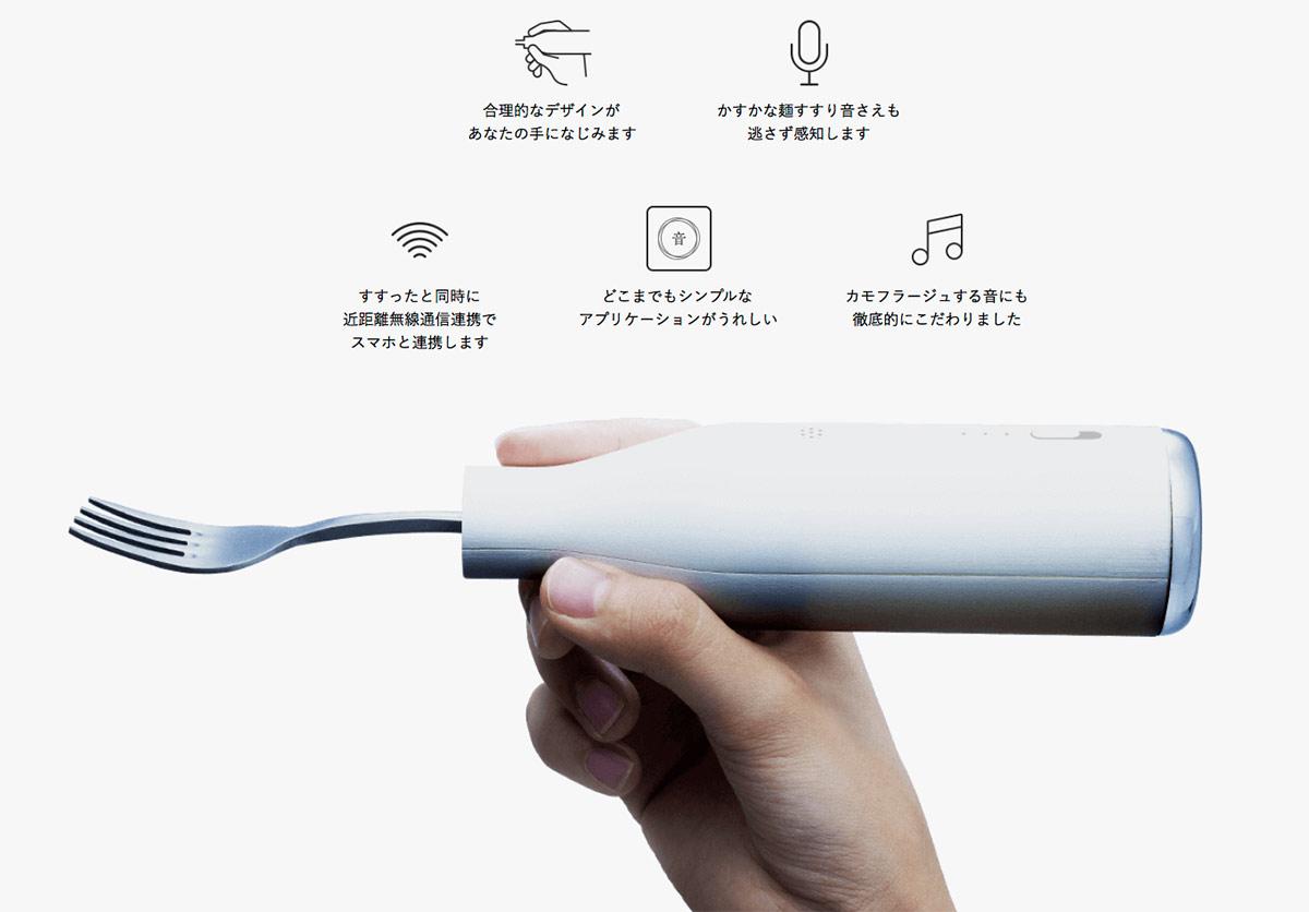 Hình dáng của chiếc nĩa Otohiko đơn giản nhưng được trang bị kĩ thuật hiện đại